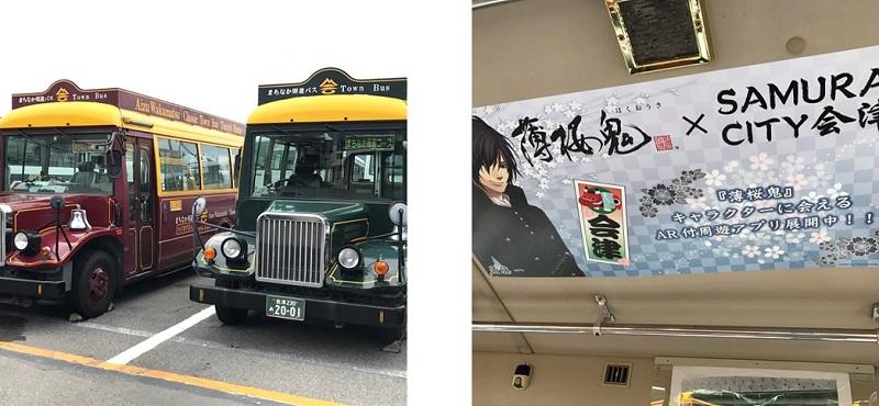 hakuoki_bus.jpg