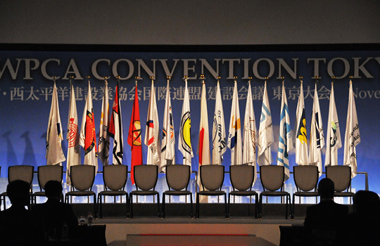 International Congresses, Domestic Academic Conferences and Annual Meetings
