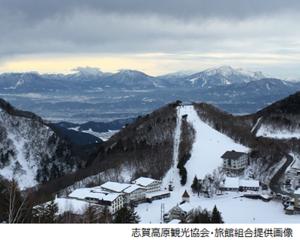 志賀高原観光協会・旅館組合提供画像.png