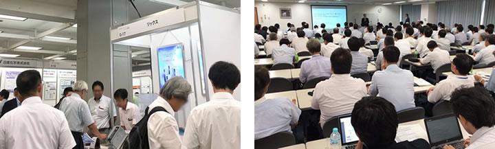 「エネルギーイノベーションジャパン2019 / Smart Energy Japan WEST 2019」