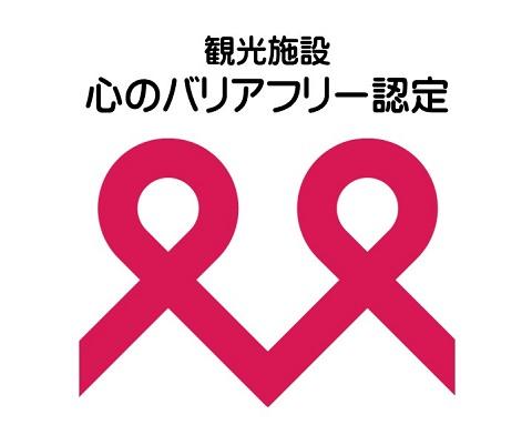 news-211014.JPG