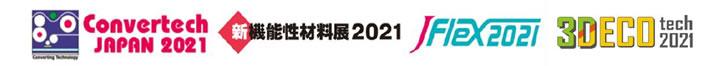release-201124-logo.jpg